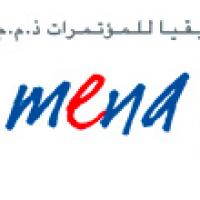 First UAE Thoracic Surgery Symposium