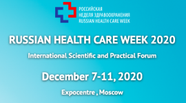 Russian Health Care Week 2020